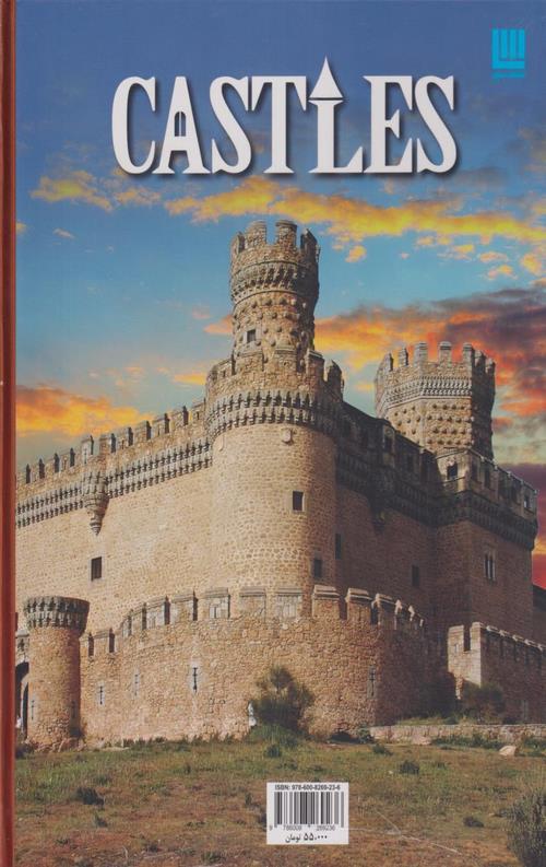 دانشنامه مصور قلعه های اسرار آمیز