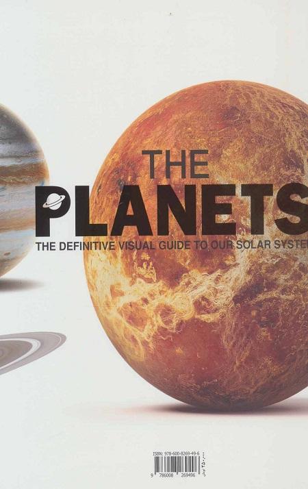 دایره المعارف مصور اسرار سیاره ها
