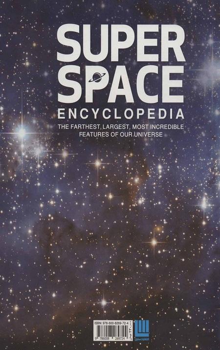 دایره المعارف مصور شگفتی های فضا