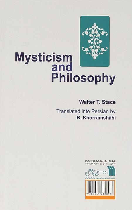 عرفان و فلسفه