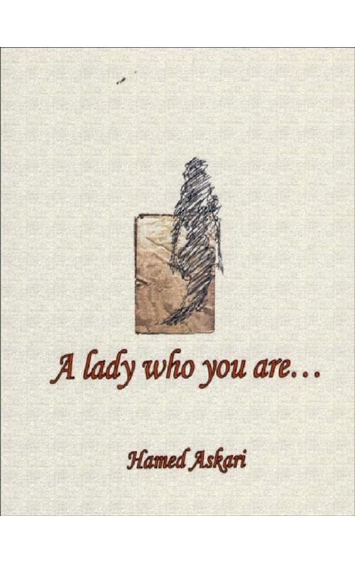 خانمی که شما باشید