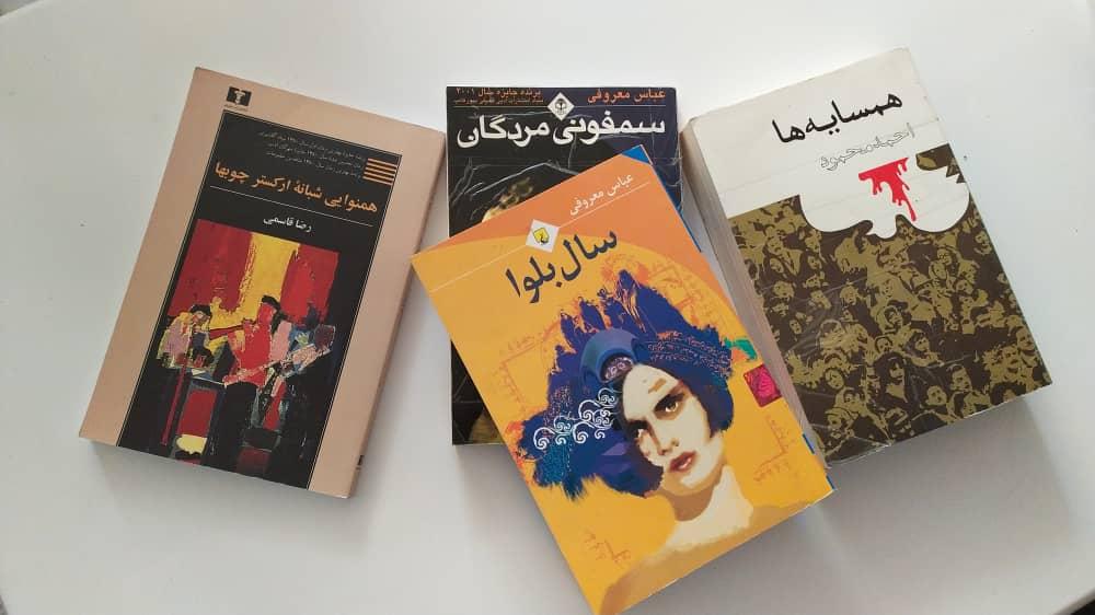 چرا رمان بخوانیم؟